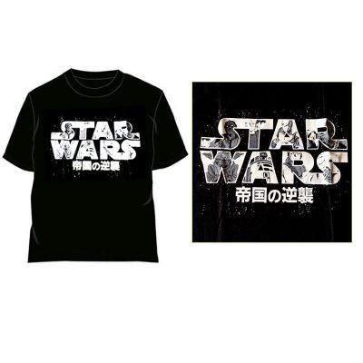 Camiseta Star Wars logo Manga XXL